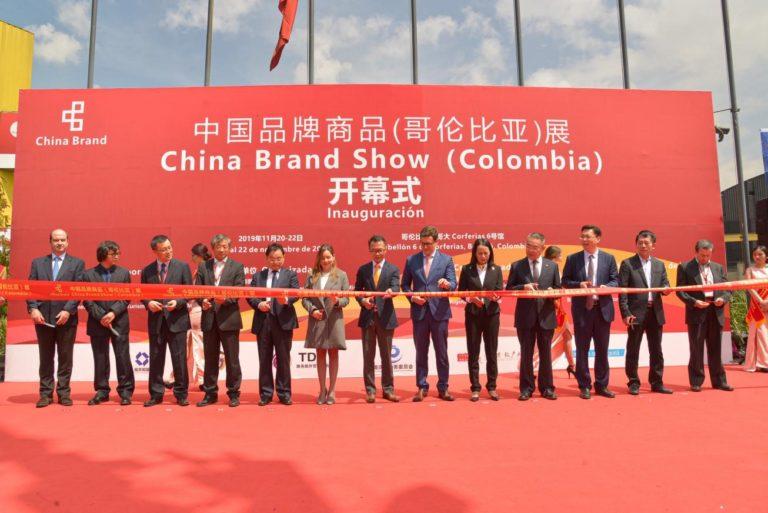 La exposición China Brand Show (Colombia) fue inaugurada el día 20 de noviembre en Corferias de Bogotá